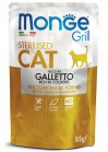 MONGE GRILL STERILISED GALLETTO Gr.85_risultato
